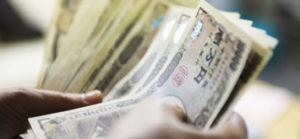 お金に関する悩みの占い鑑定