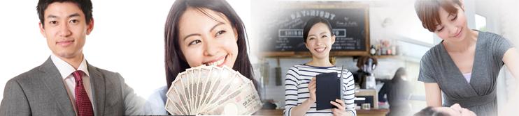 集客・売上・開運・ビジネスの悩み:福岡の占い