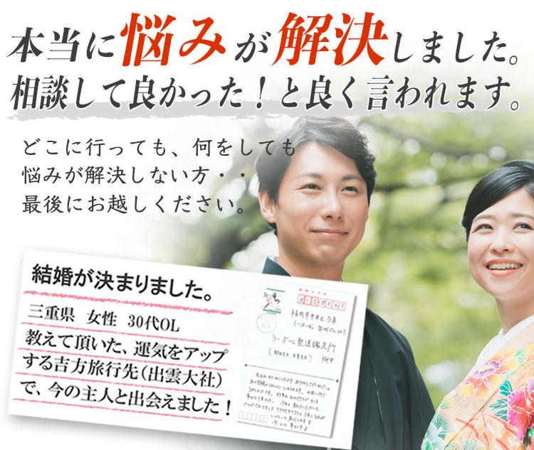福岡の占いラポールは一度の相談でお悩みを解決します