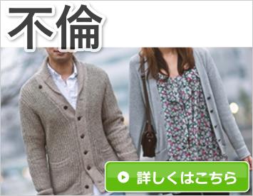 不倫の悩み:福岡の占い