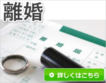 離婚の悩み:福岡の占い