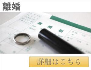 福岡で離婚の占いなら