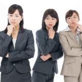 職場の人間関係で悩む女性